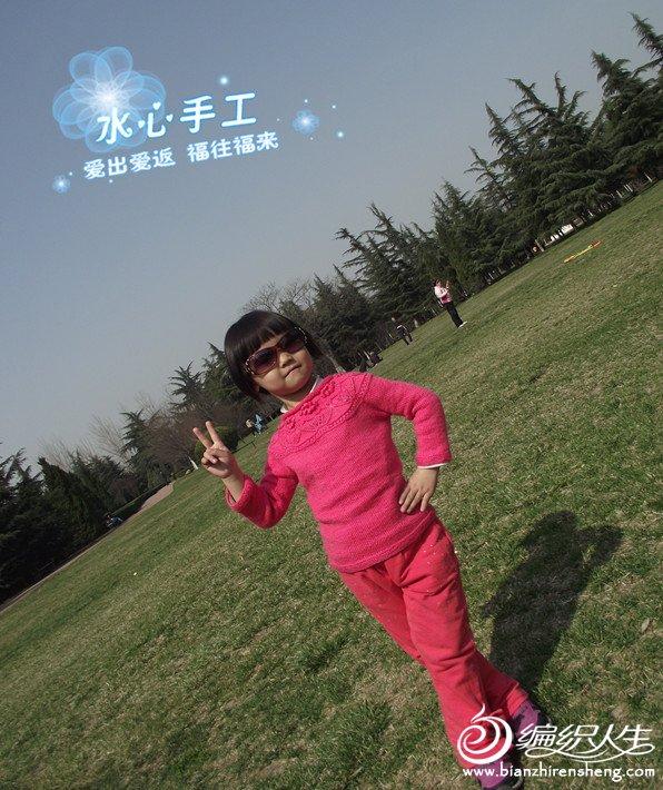 DSCF3427_副本.jpg
