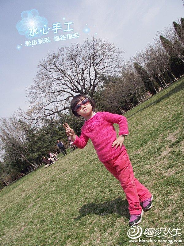 DSCF3429_副本.jpg
