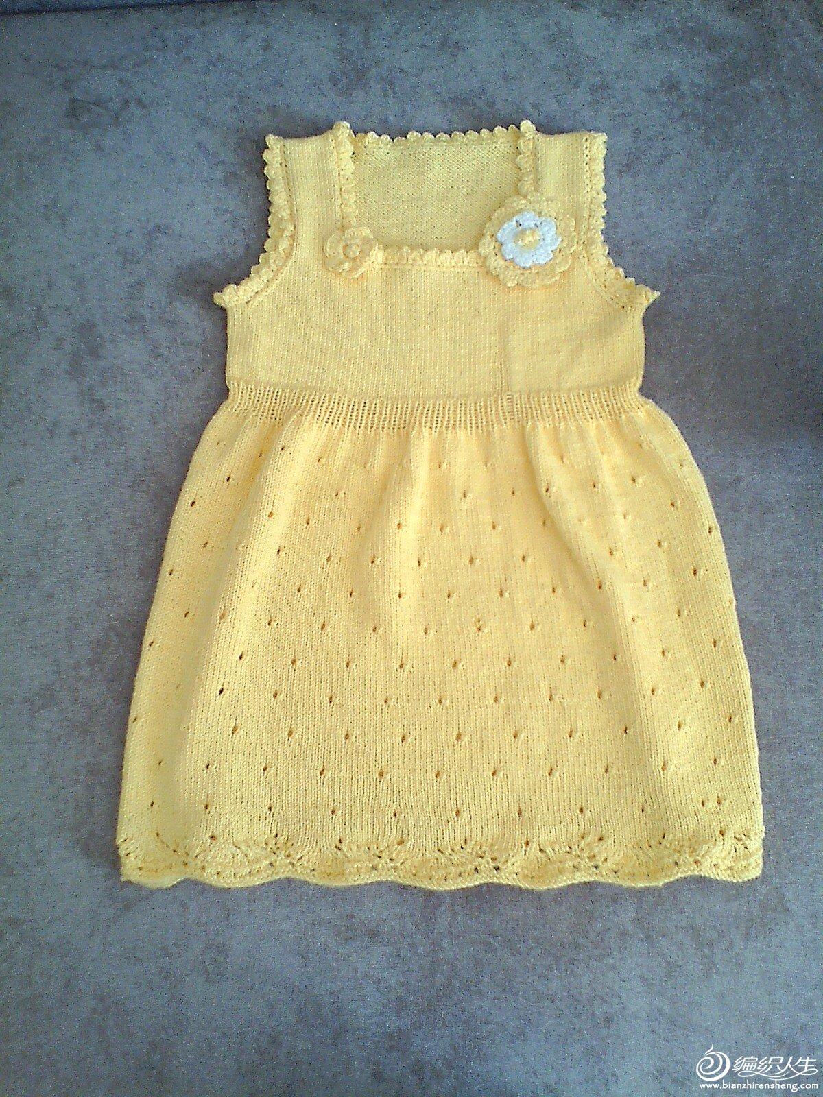 给宝宝的小裙子