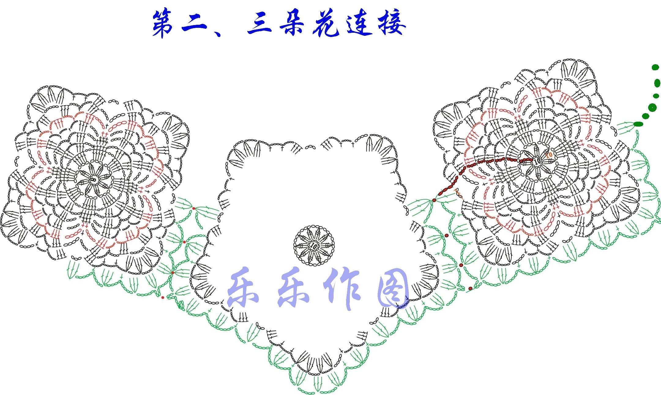 第二、三朵花连接.jpg