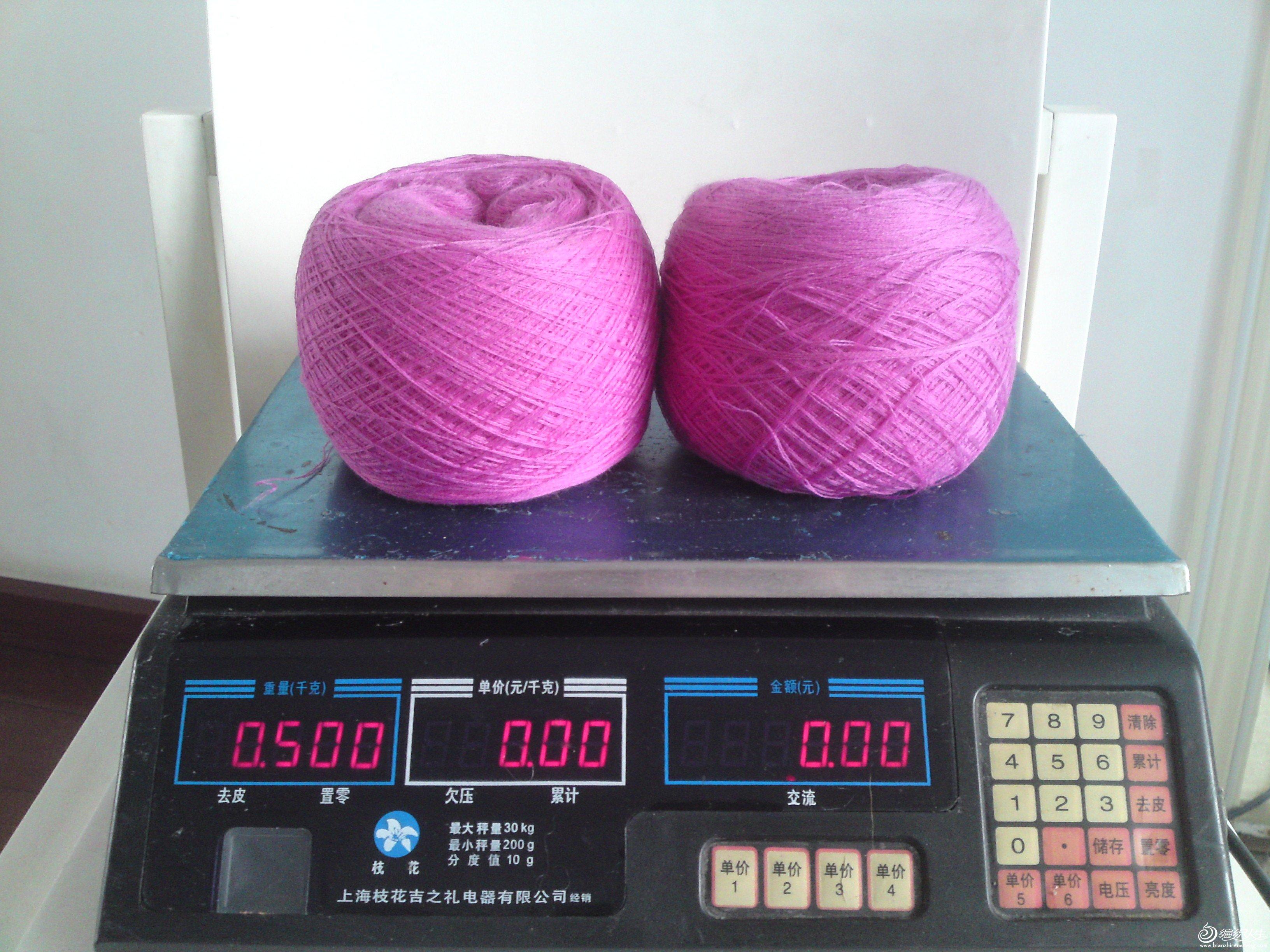 意大利68支纯羊毛,50元