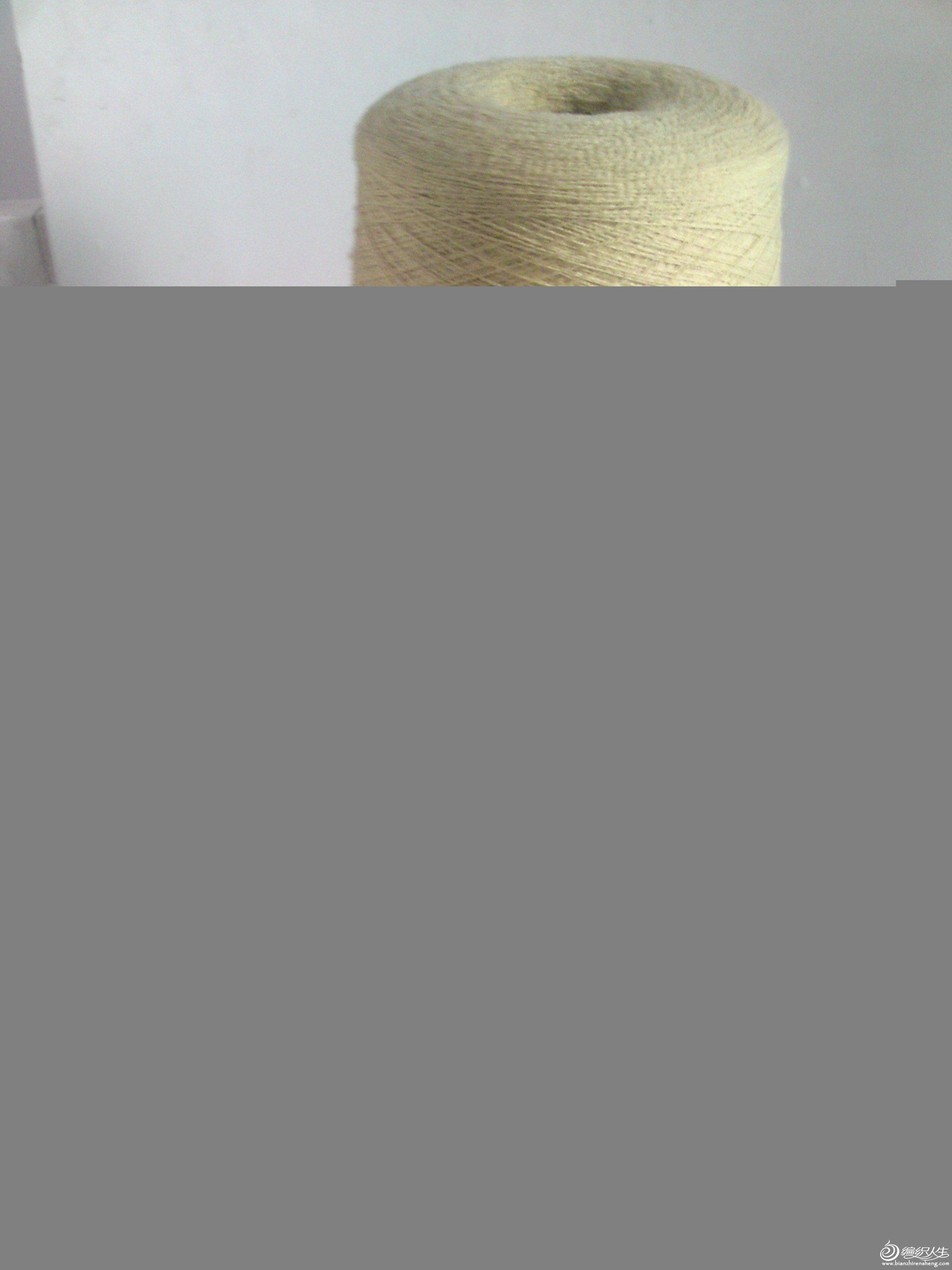 猫人弹力羊毛,秋草绿色,45元/斤,可分