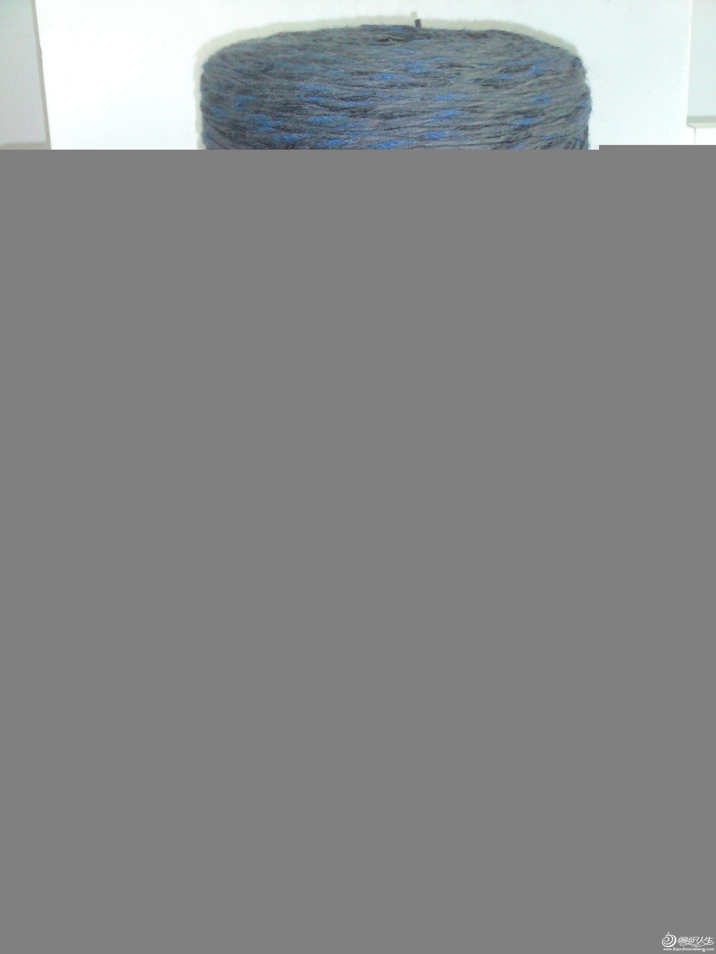 新西兰花式外套线,18元/斤(可分)