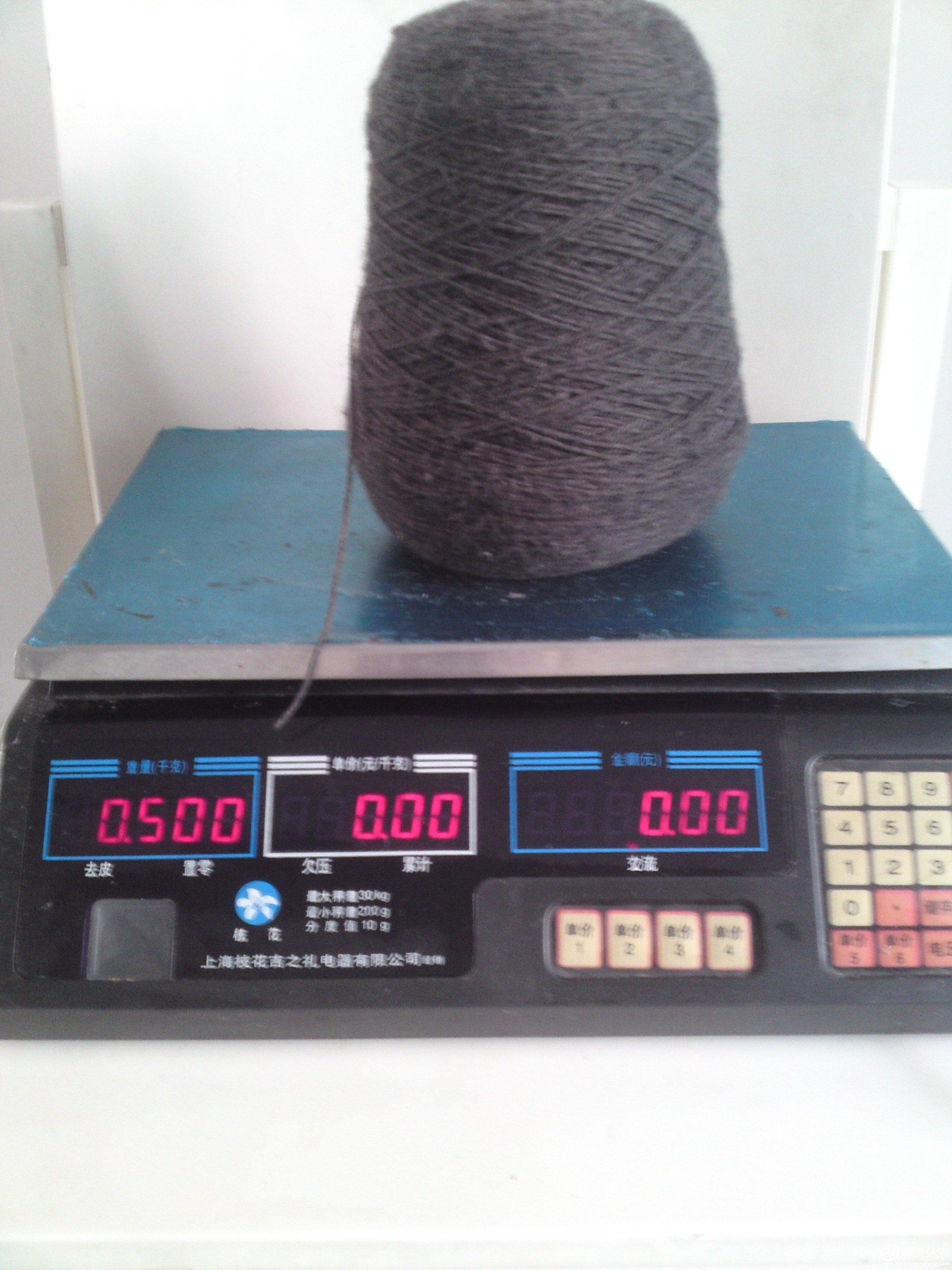 混纺线,15元/斤