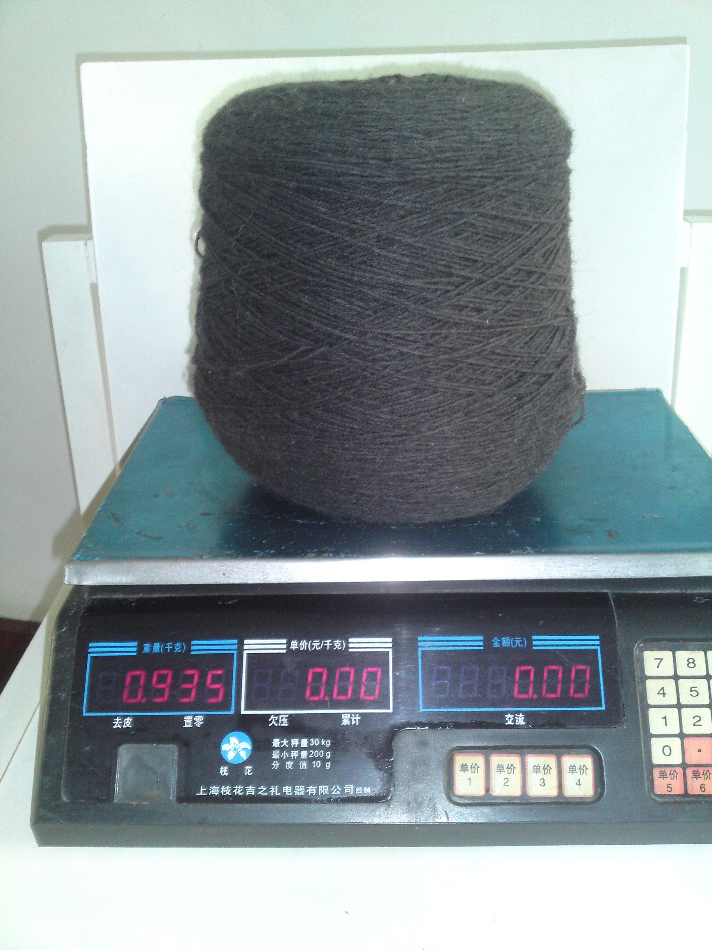 混纺线,15元/斤(可分)