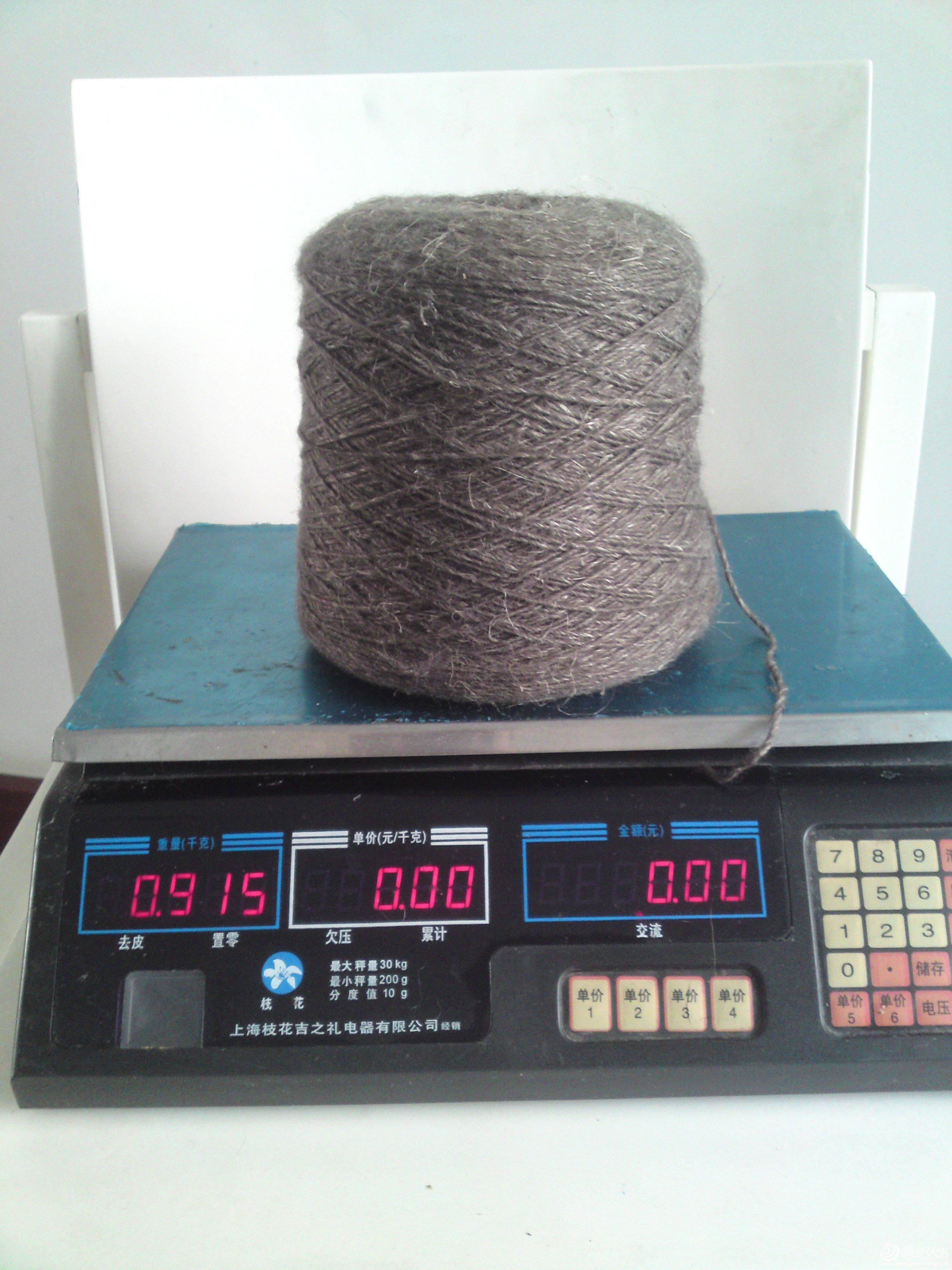 粗矿风格的驼毛,烧后全灰,25元/斤,实物偏深一点(可分)