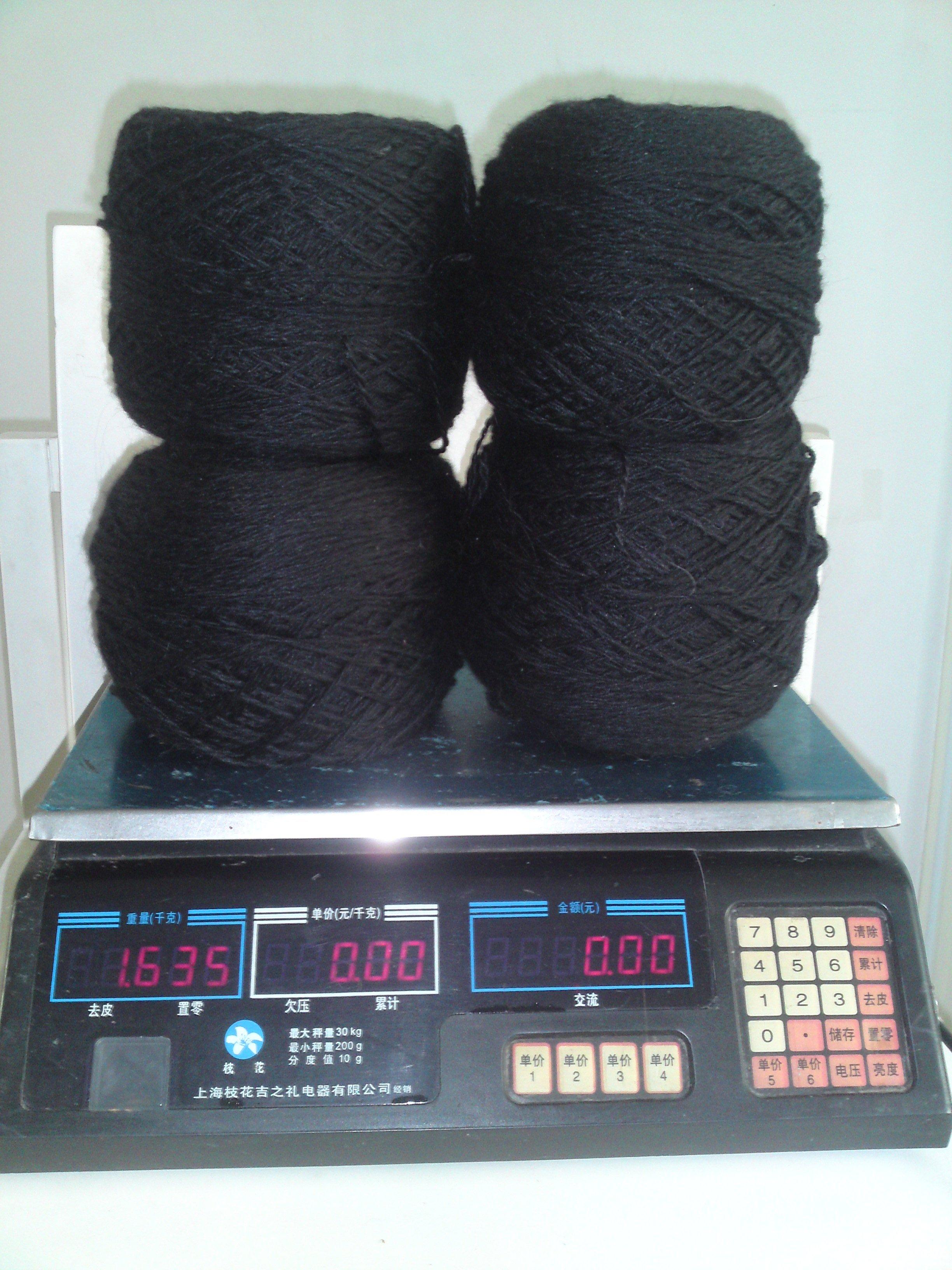 黑色混纺驼毛,20元/斤(可分)