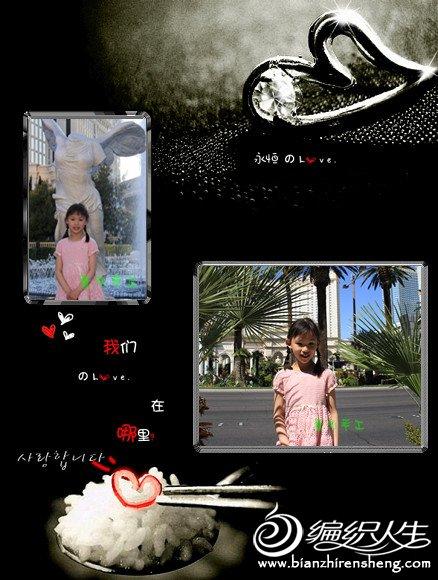 IMG_0047_副本.jpg