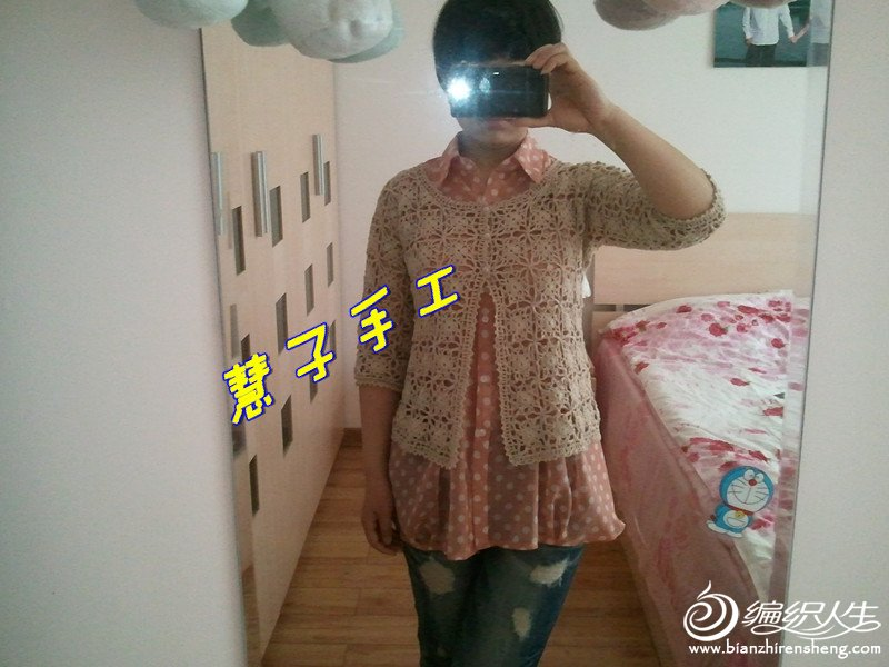 WP_001198.jpg