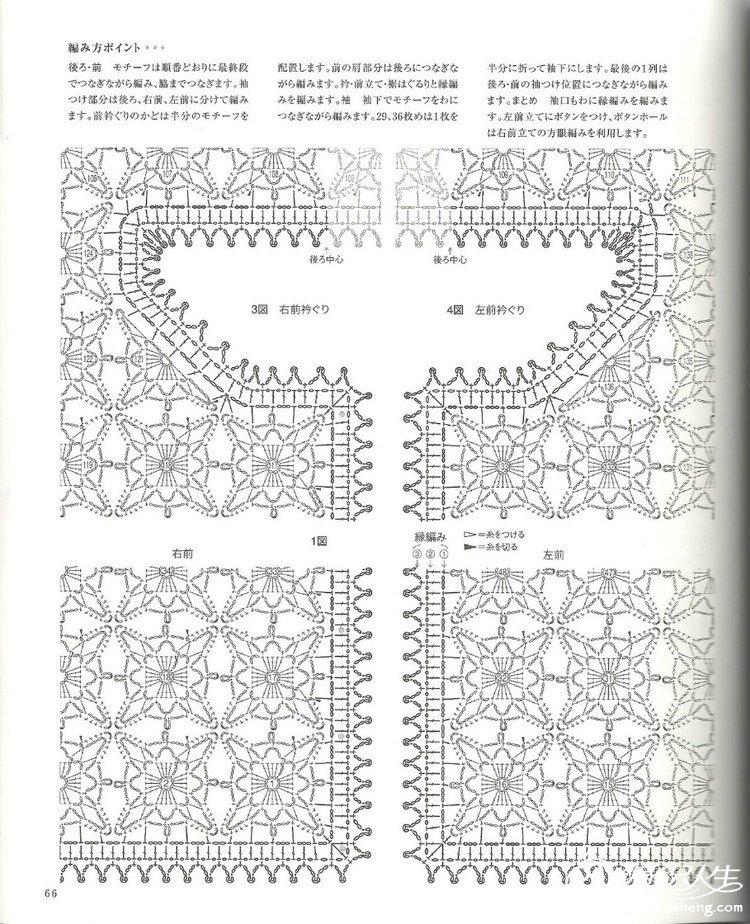 【引用】黑色黛痕 河合真弓鈎針製作 - 荷塘秀色 - 茶之韵65.jpg