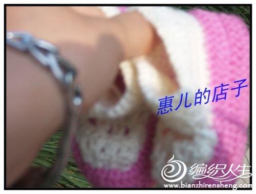 conew_alim0177[1].jpg