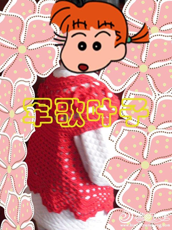 SAM_8465_副本.jpg
