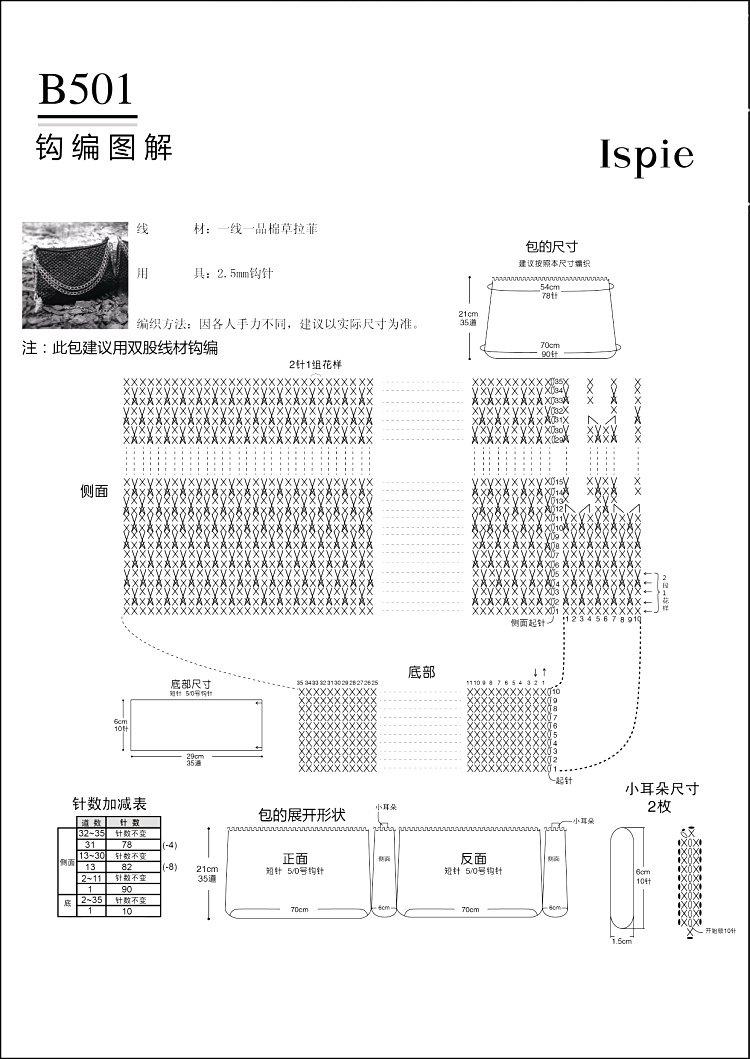 B501(1).jpg