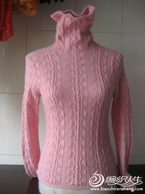 自己编织的羊绒衣 056.jpg