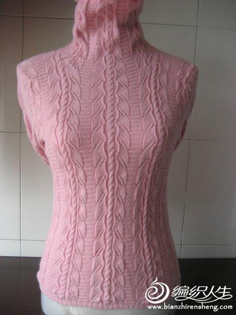 自己编织的羊绒衣 057.jpg