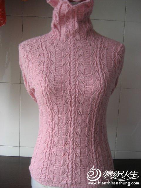 自己编织的羊绒衣 058.jpg
