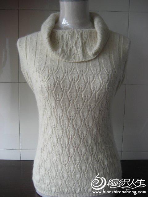 自己编织的羊绒衣 059.jpg