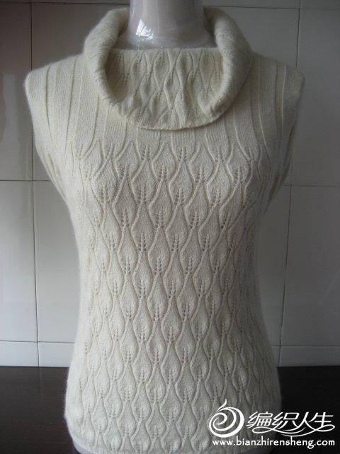 自己编织的羊绒衣 060.jpg