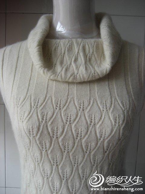 自己编织的羊绒衣 061.jpg