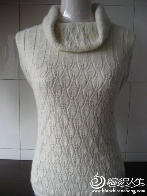 自己编织的羊绒衣 062.jpg