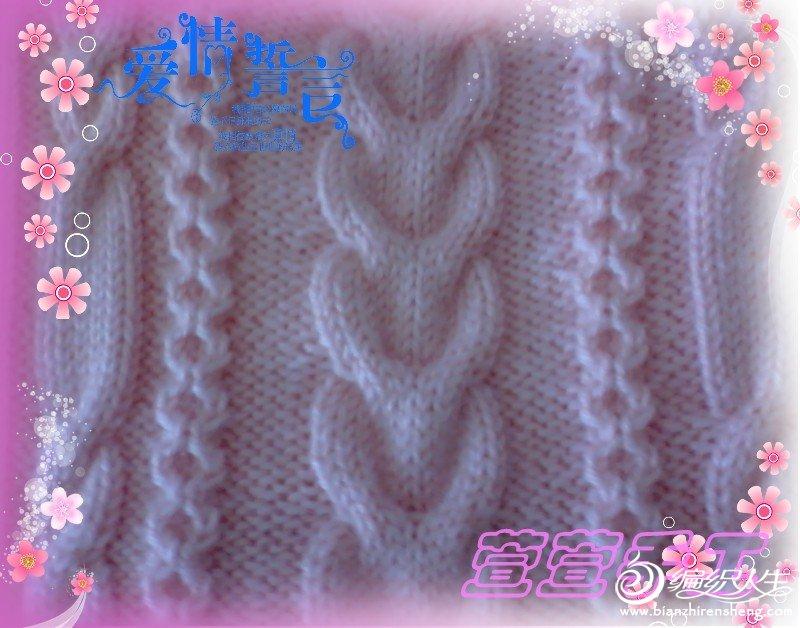2012-04-07 14.50.45_conew1[1].jpg