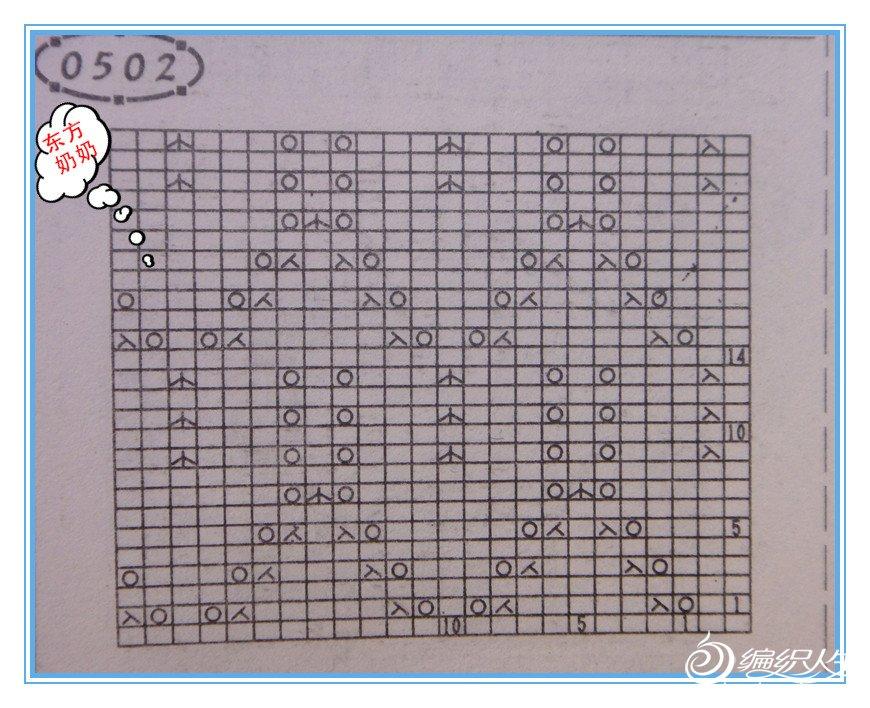 DSC03599_副本.jpg