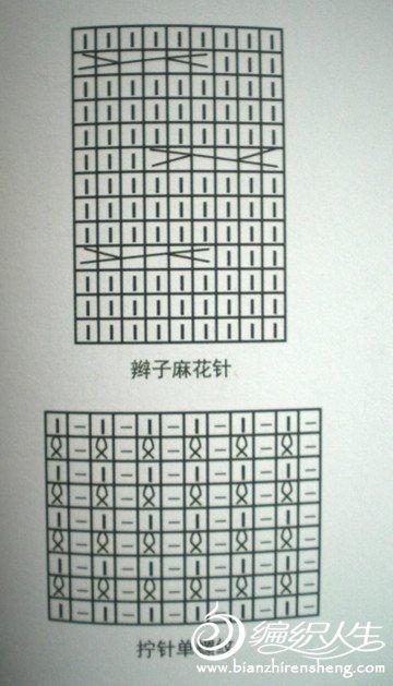 CIMG1777_副本.jpg