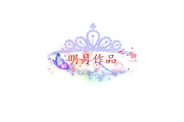 未命名_副本水印6.jpg