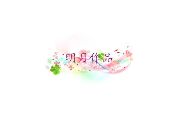 未命名_副本水印3.jpg