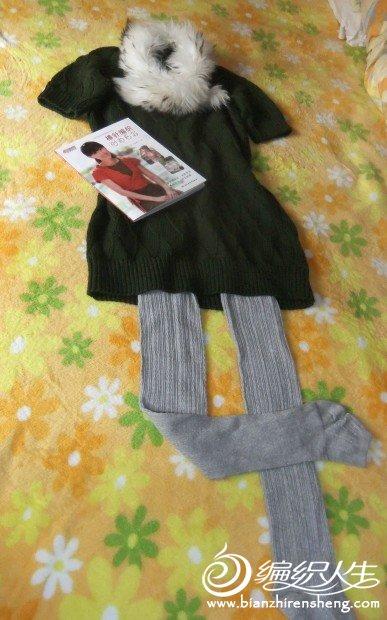 我的 衣衣5.jpg