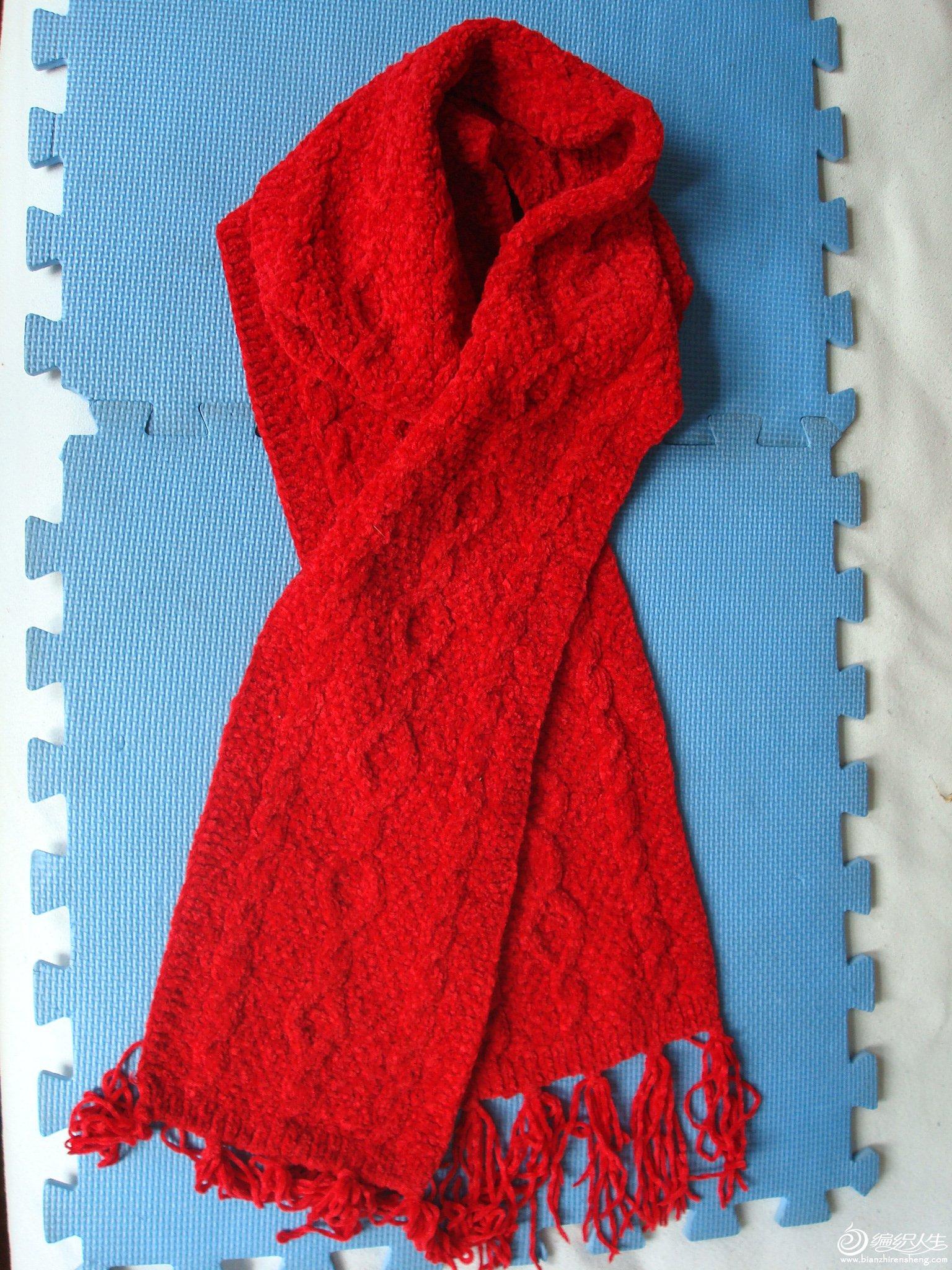 2006.5月红色麻花围巾.JPG