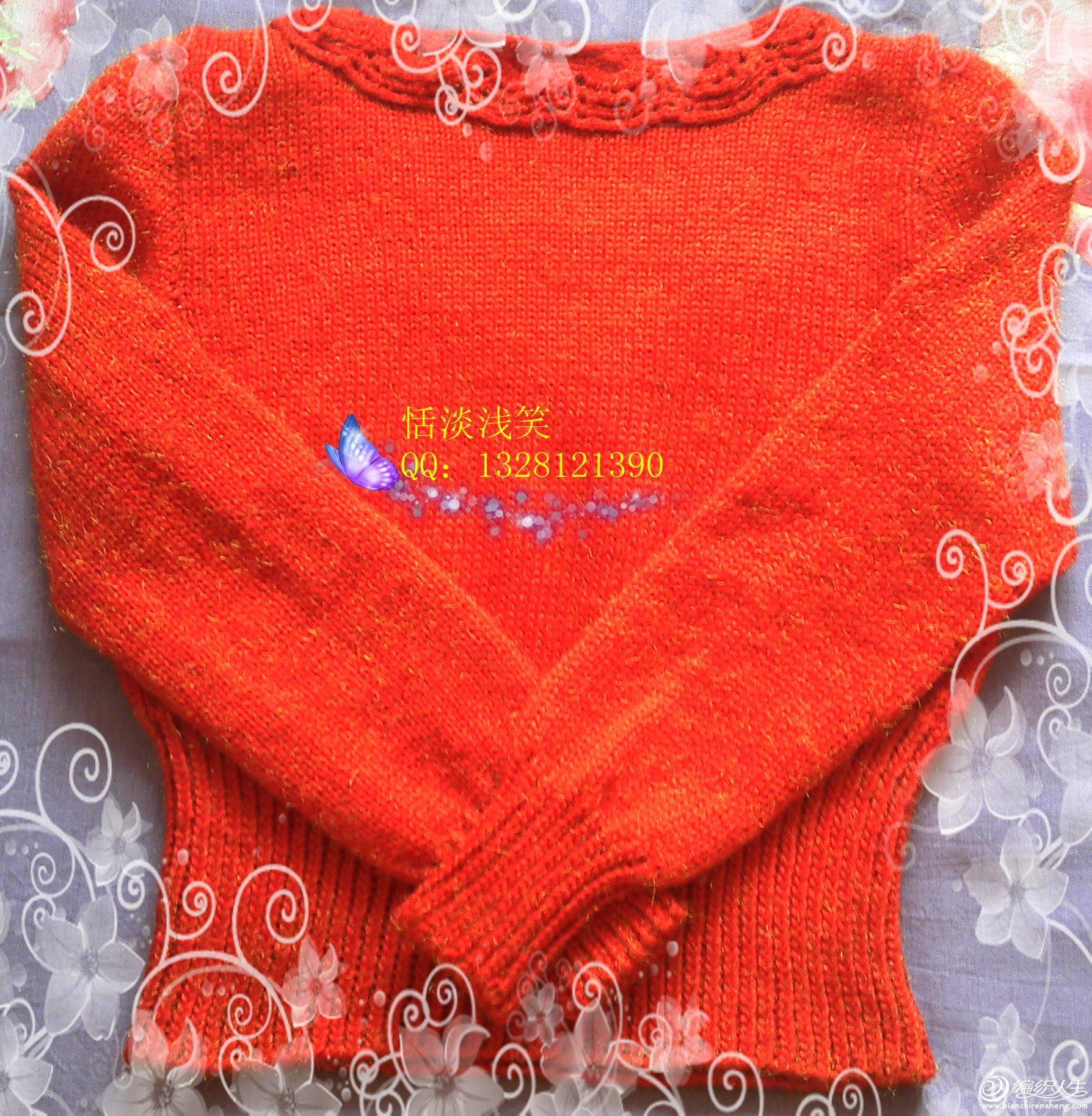 aPic_20120321_105451_987_副本.jpg