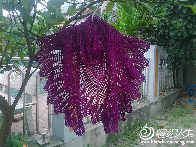 The Purple Pineapple Shawl.jpg