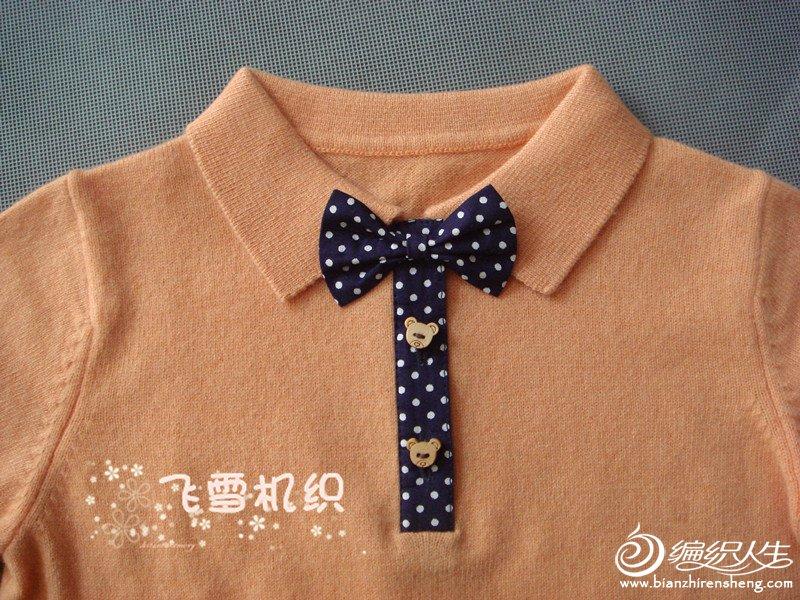 DSC02558_副本_副本.jpg
