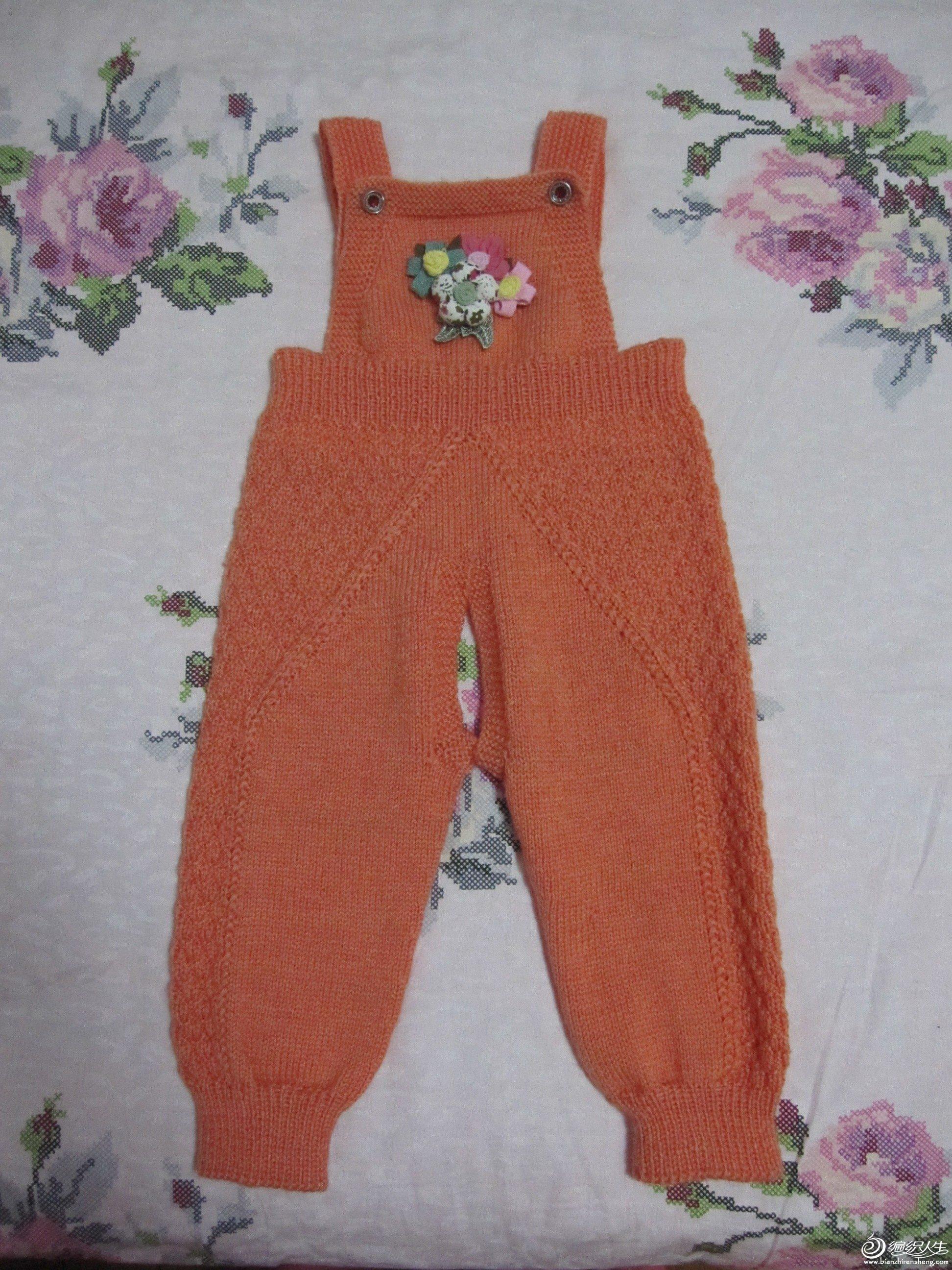 橙色漂漂小毛裤