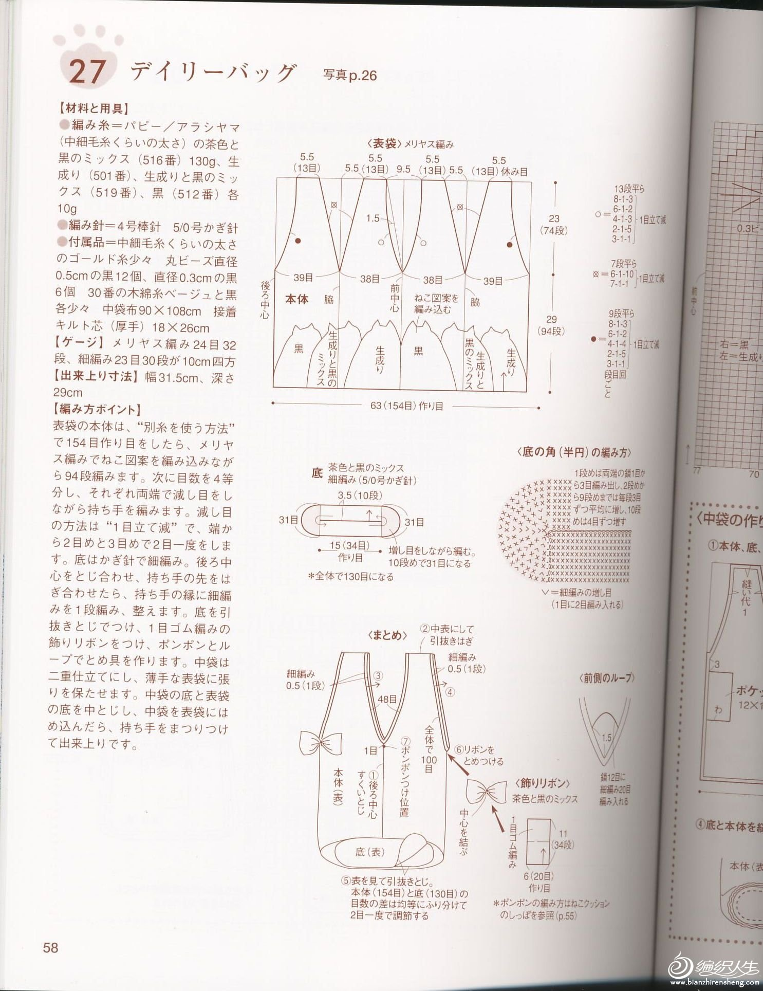 Scan-058.jpg
