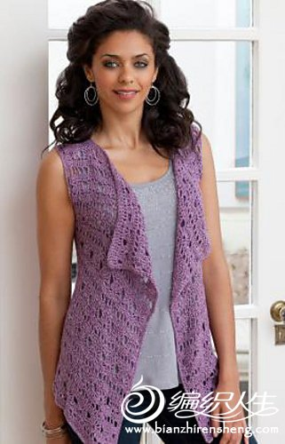 Drapey Crochet Vest.jpg