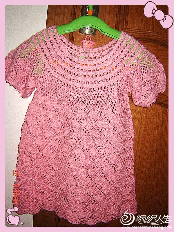 粉粉裙式上衣