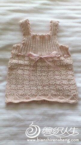 小衣服2.jpg