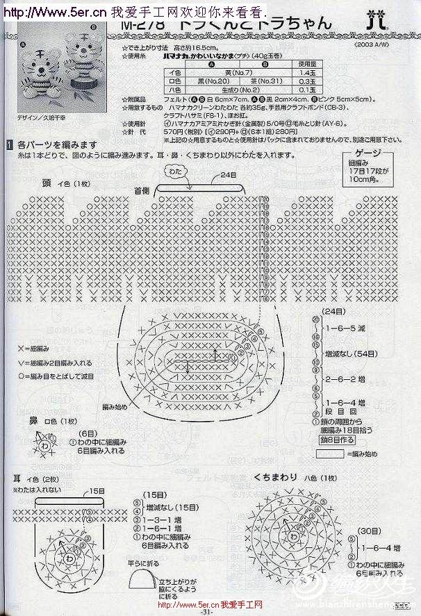 %CF%E0~1.JPG
