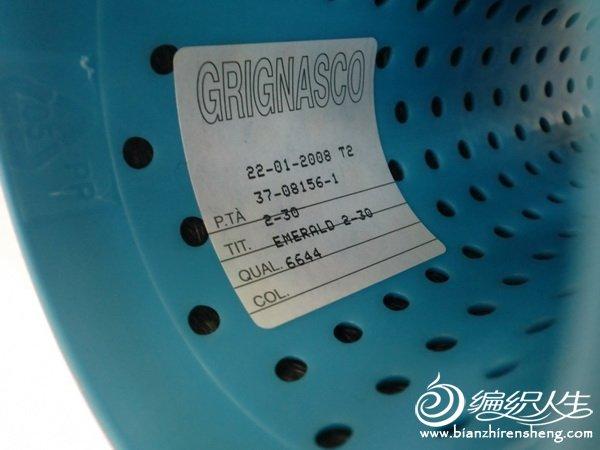 CIMG1157.JPG