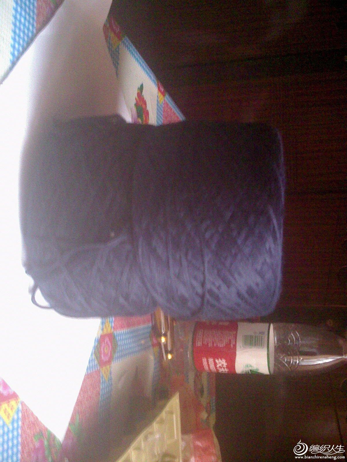 藏蓝纯棉线