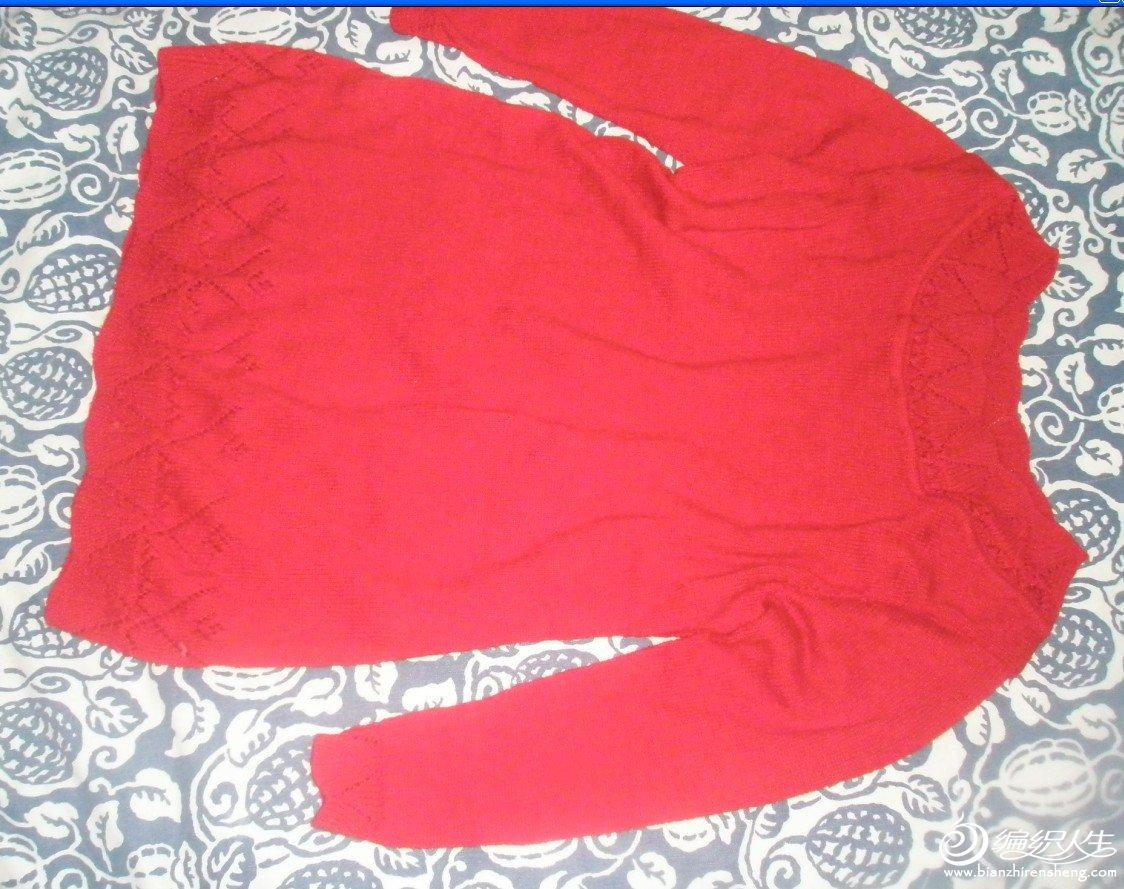 长款红绒衣.jpg