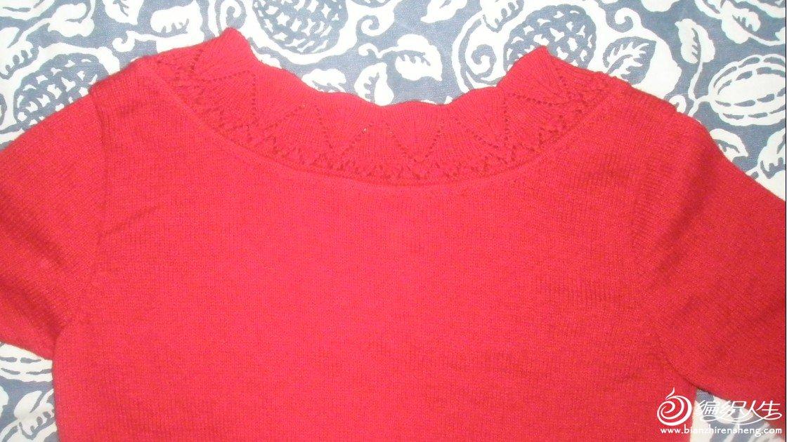 长款红绒衣领边.jpg
