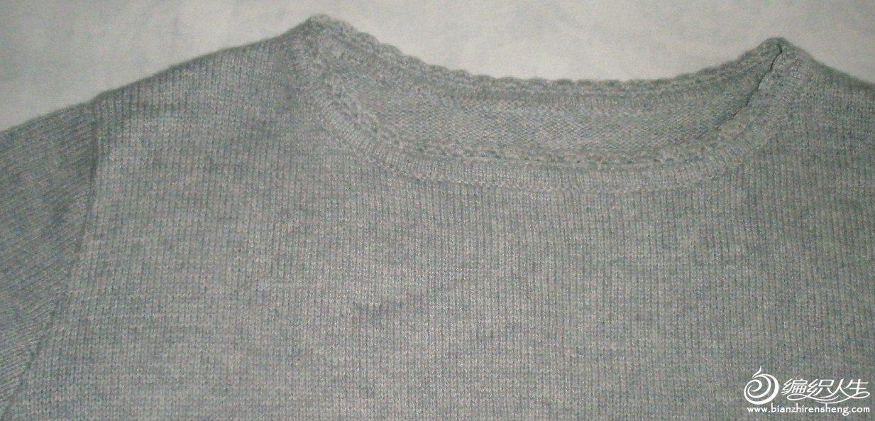 长款灰绒衣领部细节.jpg