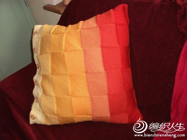 Basket Weave Cushion Cover.jpg