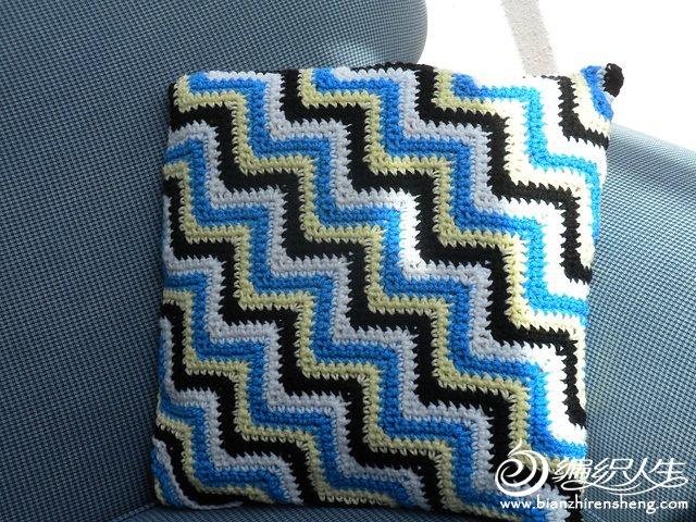 Crochet Zig Zag Pillow.jpg