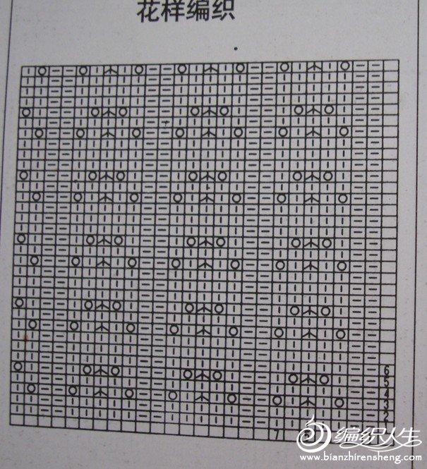 凌霄花图解2.jpg