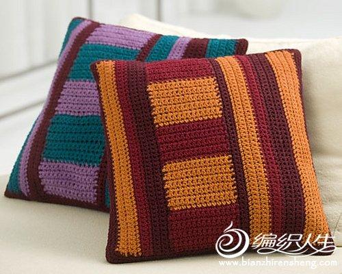 Mod Striped Pillows.jpg