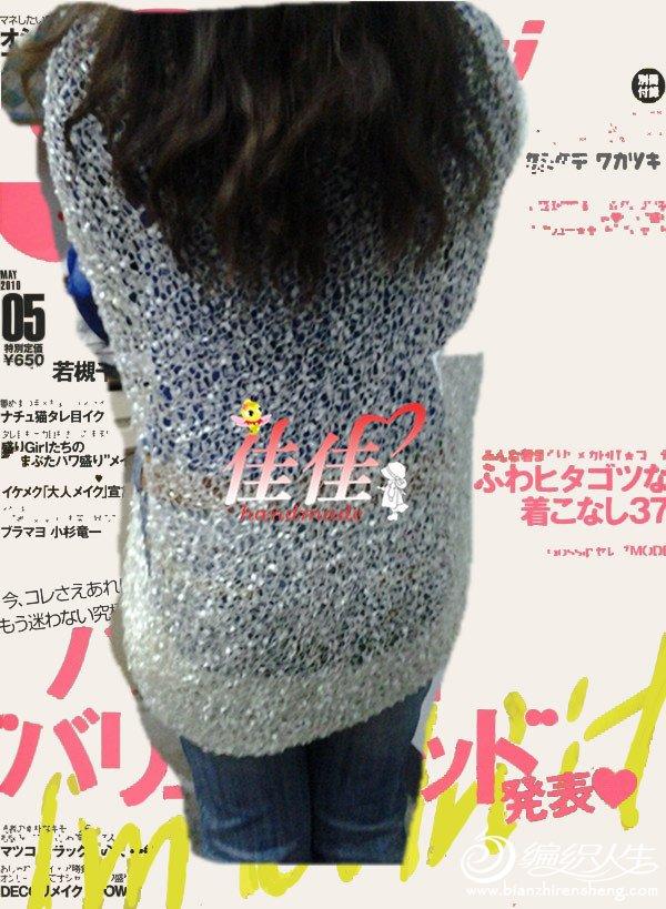 2012-04-22 18.33.43_副本.jpg